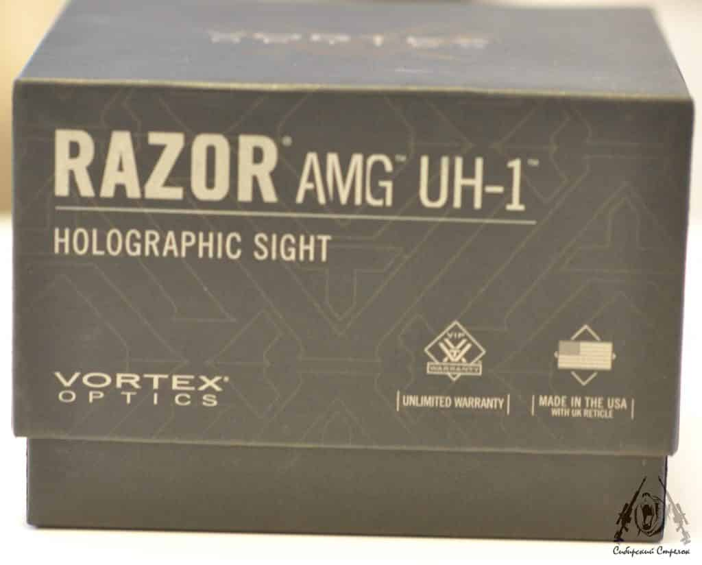 Review and Comparison of Vortex Optics Razor AMG UH1 Holographic Sight vs Eotech XPS2-2 6