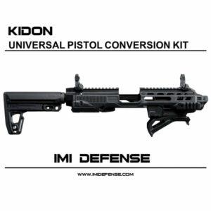 kidon-2_2_1_1_1_1_1_1.jpg 3