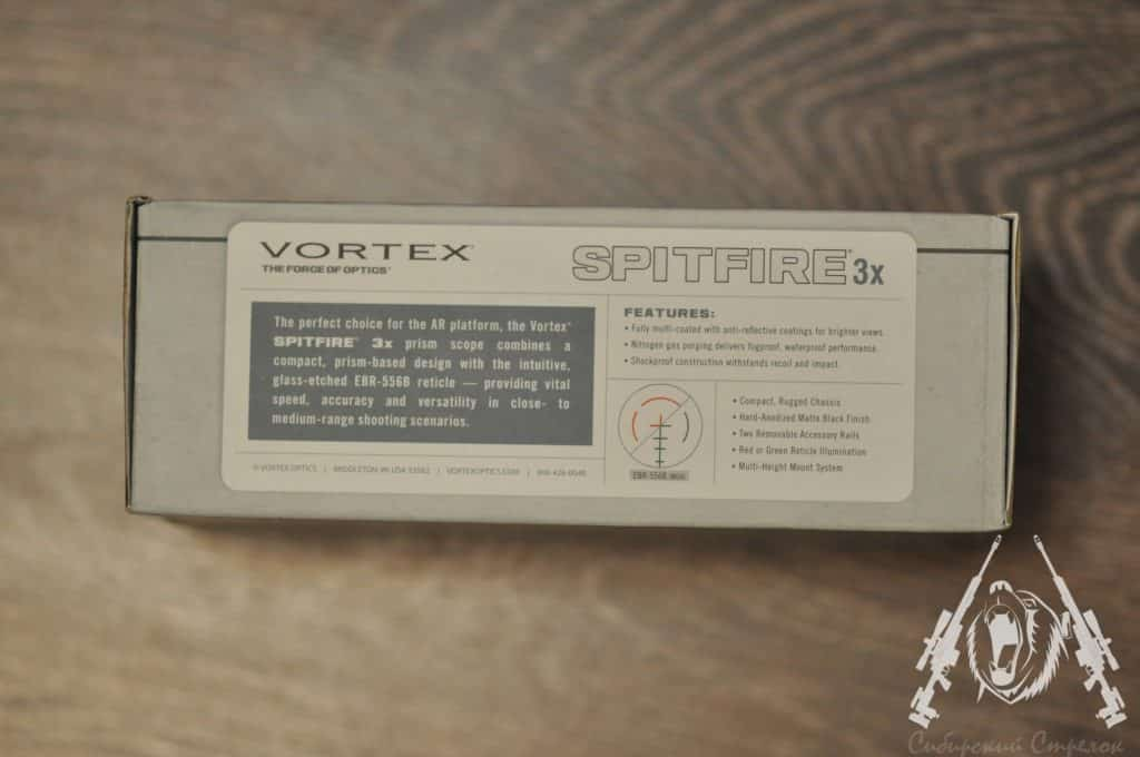 Vortex Optics SPR-1303 Spitfire 3x Review by an Ex Law Enforcement from Russia 6