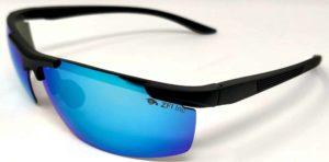 KIRO Shooting Glasses